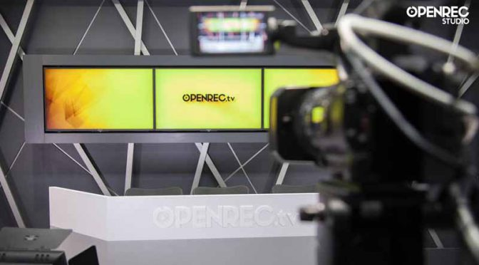 CyberZ、「OPENREC STUDIO」に国内最大級のeスポーツスタジオを完備