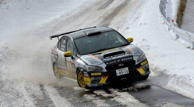 全日本ラリー最終戦・新城、ランサーの追撃を退けてWRX STIが栄冠獲得