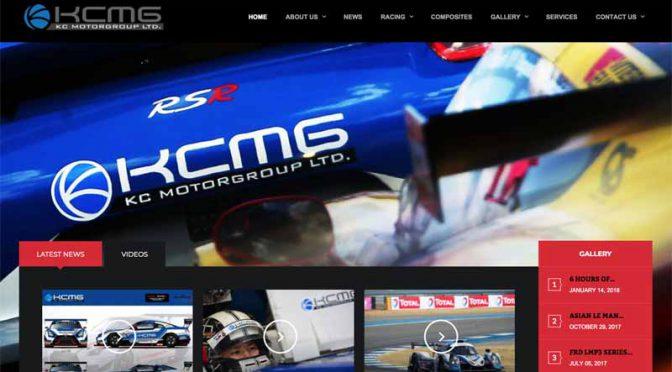 パイオニア販売、全日本スーパーフォーミュラ選手権参戦のチームKCMGをサポート