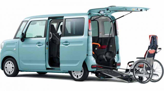 スズキ、福祉車ラインナップにスペーシアを設定。エブリイワゴンに電動オートステップ車追加