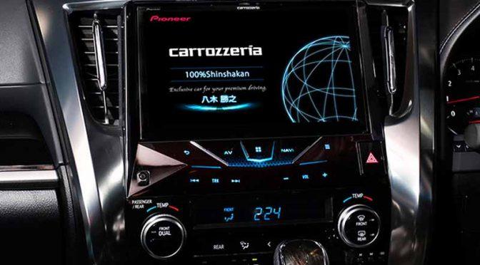 ヤギグローバルジャパン、パイオニアと共同開発した特別仕様車で収益拡大に活路