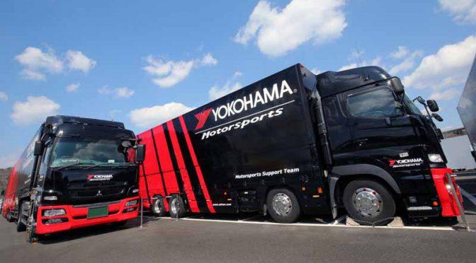 横浜ゴム、FIAワールドツーリングカーカップにレーシングタイヤをワンメイク供給