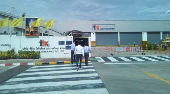 ハコブと豊田通商、タイでオンライン物流求車プラットフォームの実証実験へ