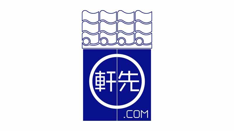軒先株式会社の企業ロゴ