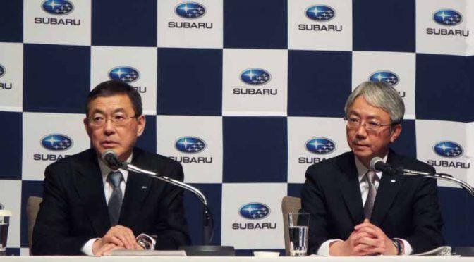 SUBARU、新社長に米国販売会社を牽引してきた中村氏を擁立へ