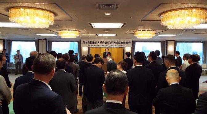 日本自動車輸入組合、新理事長にメルセデス・ベンツ日本の上野金太郎氏
