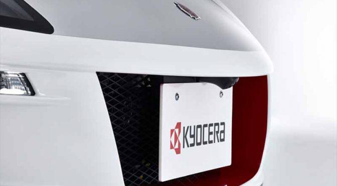EVメーカーのGLM、京セラの技術を「トミーカイラZZ」に搭載