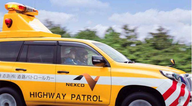 ネクスコ中日本、 高速道路会社初の農地所有適格法人の設立へ