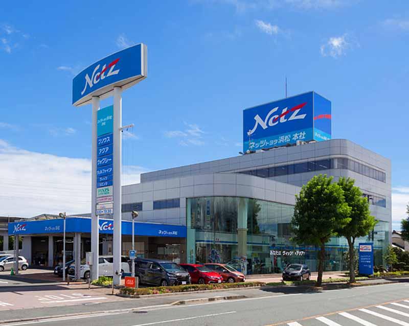 写真は、遠州鉄道が静岡県西部から安倍川以西で21店舗を展開する販社網のうちの1拠点「ネッツトヨタ浜松店」
