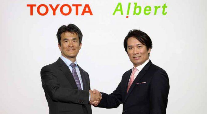 トヨタ自動車、ビッグデータ分析のALBERTに出資