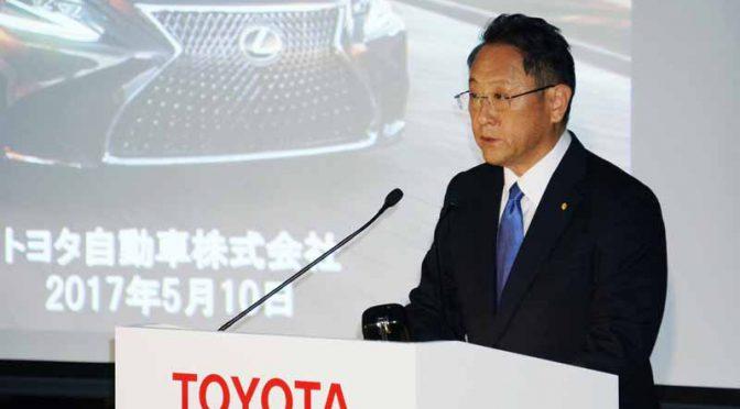 トヨタ自動車、2018年3月期・決算説明会をライブ中継