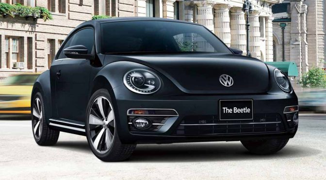 VW日本、The Beetleの限定車「ザ ビートル エクスクルーシブ」を発売