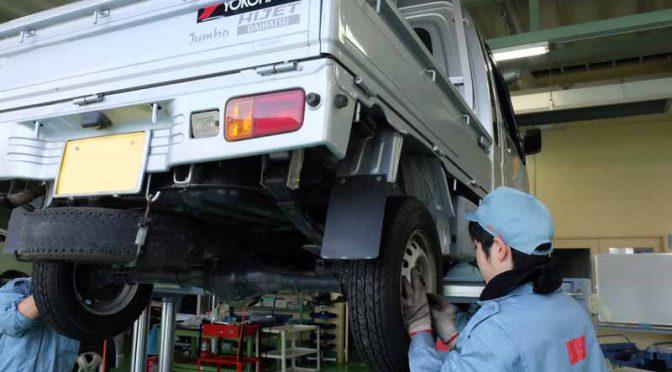 横浜ゴム、災害被災者支援の日本カーシェアリング協会にタイヤ寄贈を継続