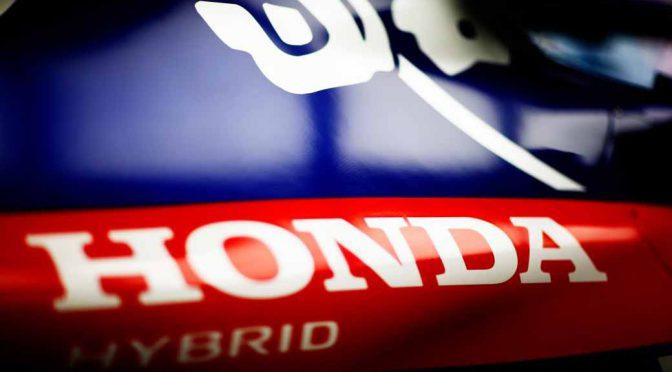 ホンダ、レッドブル・レーシングにF1パワーユニット供給へ