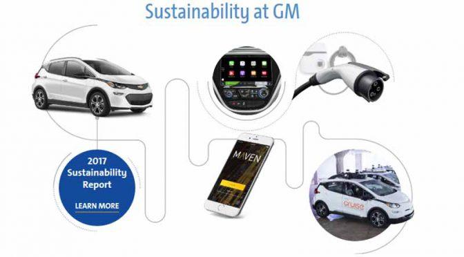米GM「サステナビリティレポート2017」を発行