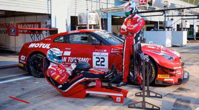 ソニーと国際自動車連盟、FIA認定のeスポーツレース大会を史上初開催へ