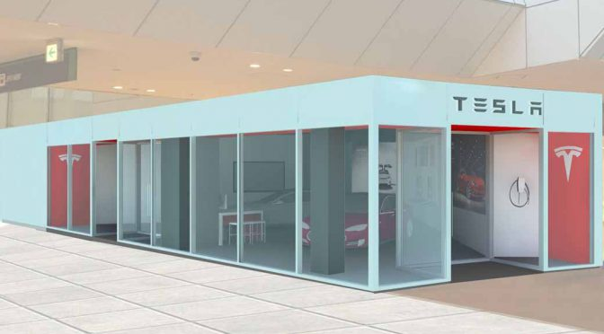 テスラジャパン、ラゾーナ川崎プラザに4つ目の直営店オープン