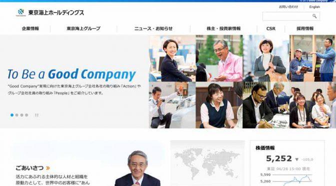 東京海上、豪IAG社のタイ・インドネシア損保を428億円で買収