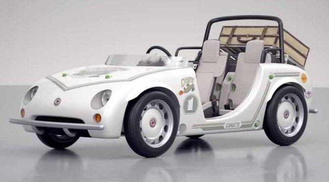 トヨタ自動車、「東京おもちゃショー2018」に出展