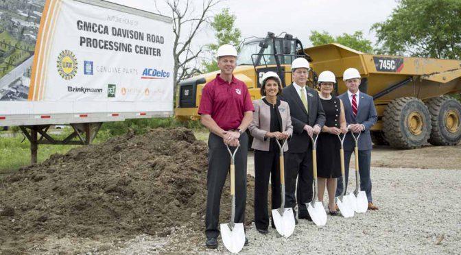米GMとACデルコ、純正パーツ出荷拠点の新設に6500万ドルを投資