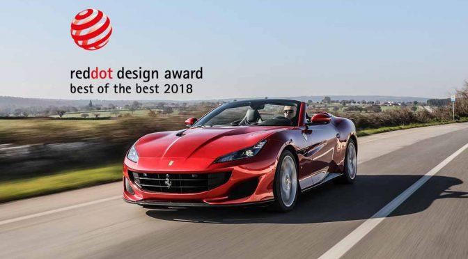 フェラーリ、欧州でプロダクト製品のベストデザイン賞を連続受賞