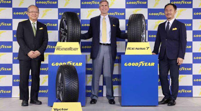 日本グッドイヤー、下期に向けて主力タイヤの製品ラインを刷新