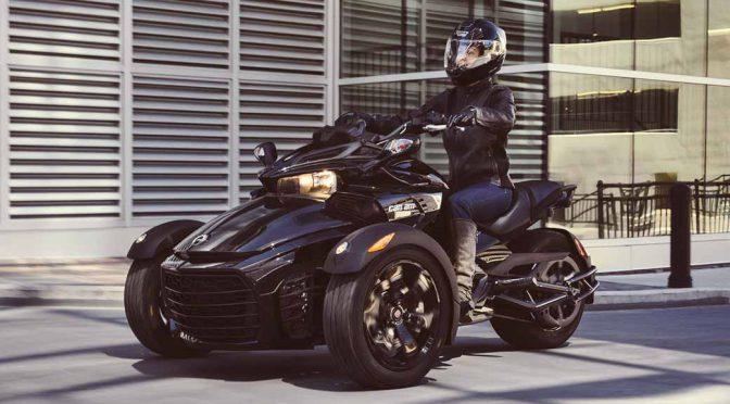 桂田モータース、輸入三輪バイクのマンスリーレンタル開始