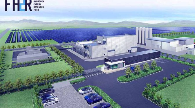 NEDO、世界最大規模の水素製造・供給拠点の建設へ