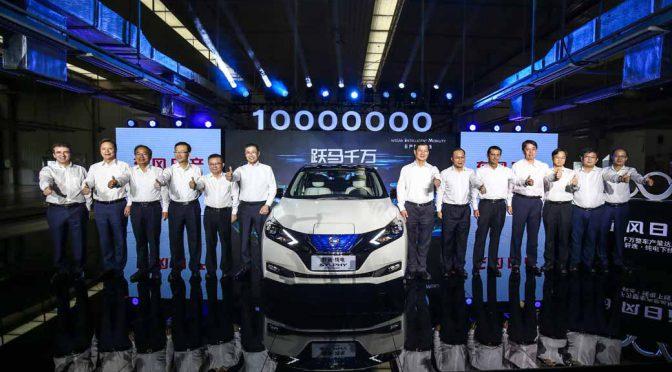 日産自動車、中国の規制に合致したシルフィゼロ・エミッションの生産へ