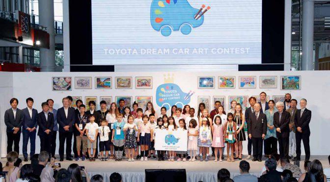 トヨタ、夢のクルマアートコンテスト世界表彰を実施