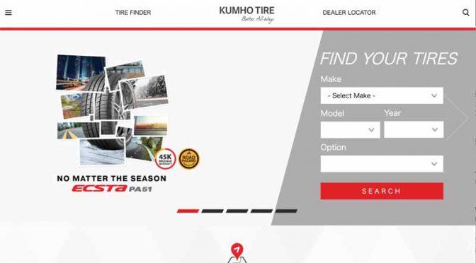 横浜ゴム、韓国クムホタイヤとの技術提携を解消