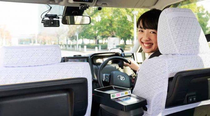 ソニーとタクシー5社連合、AI配車・決済事業会社を新発足へ