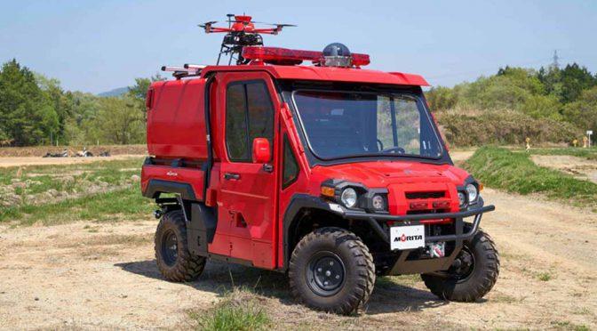モリタの小型消防車がグッドデザイン・ベスト100を獲得