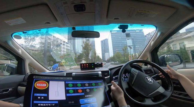 NTTデータ、首都圏の日常を支える自動運転バス実証を行う