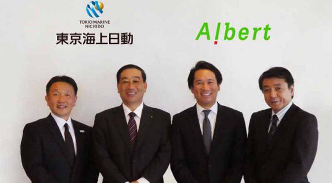 東京海上日動、データ分析のALBERTと資本業務提携