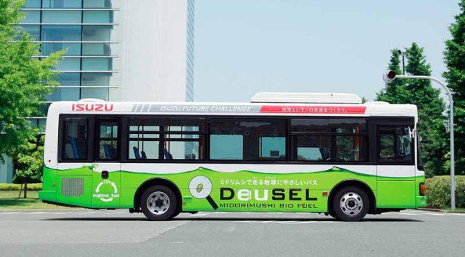 ユーグレナといすゞ他、次世代バイオ燃料の本格実証へ