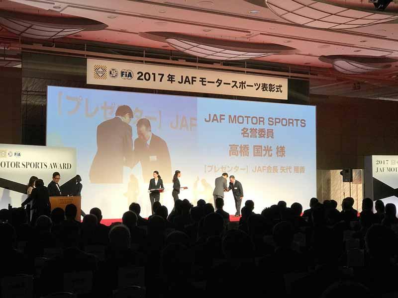 前回表彰式の様子(2017年度 JAFモータースポーツ表彰式)