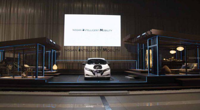 日産自動車、EVのエコシステム「ニッサン エナジー」発表