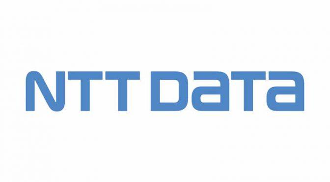 NTTと消防庁、救急自動車の最適運用でビッグデータを活用