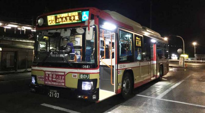 忘年会到来で高尾駅・八王子駅間の「寝過ごし救済バス」運行