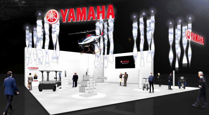ヤマハ発動機、「CES 2019」の出展概要を公表