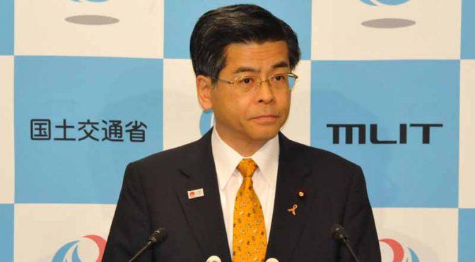 自動車ユーザーからの借金6994億円、次年度の返済額は37.2億円に