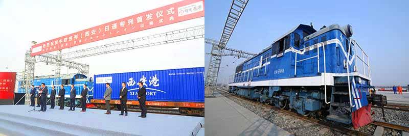 写真向かって左は出発式典の様子。また右は西安駅の専用列車。
