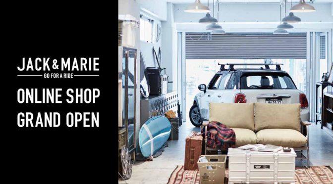 オートバックス、JACK&MARIEオンライン店を開設