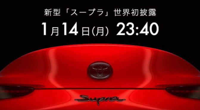 トヨタ自動車、北米での新型スープラ初披露をライブ配信