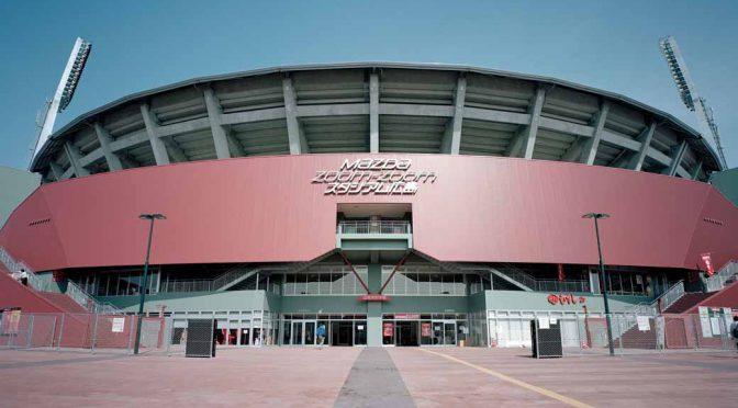 マツダ、広島市民球場の命名権契約を連続更新