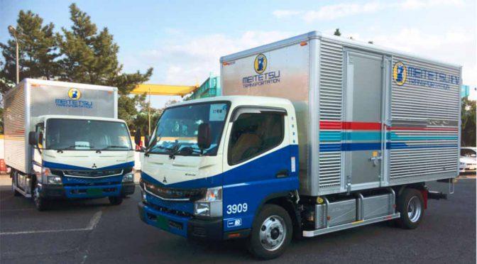 三菱ふそう、名鉄運輸に電動トラックの「eCanter」納入