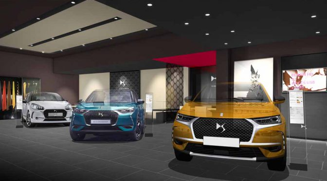 DSの正規販売店「DS SALON 仙台」東北では専業初開設