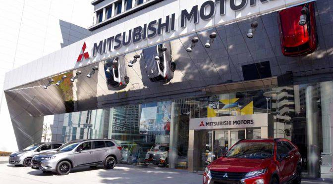 三菱自動車本社ショールームは5月15日付けで閉館に
