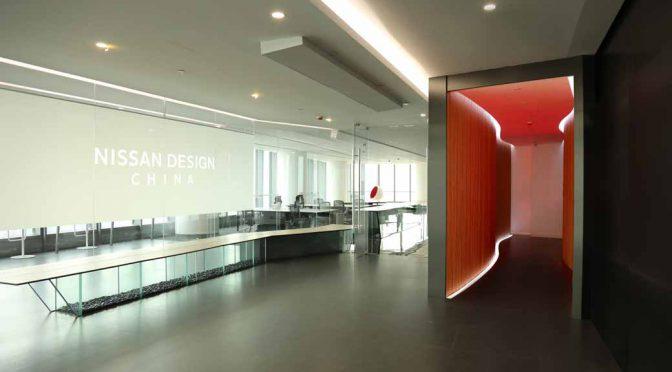 ルノー日産アライアンス、中国に共同研究開発拠点を設立